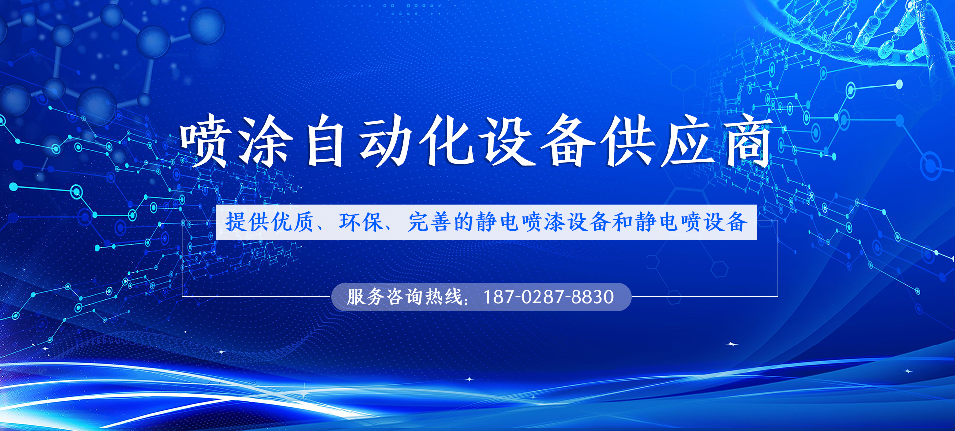 http://www.scruishuang.com/data/upload/202011/20201119110436_982.jpg