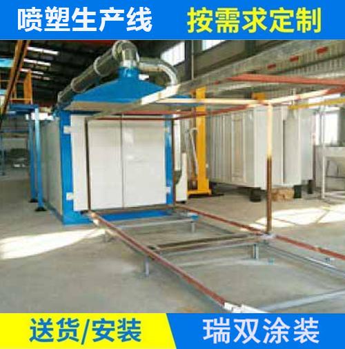 重庆涂装生产线——静电喷塑生产线